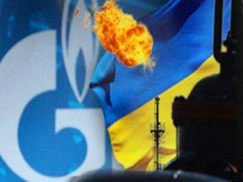 """Киев задолжал российскому """"Газпрому"""""""