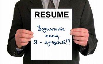 Схемы обмана на рынке трудоустройства